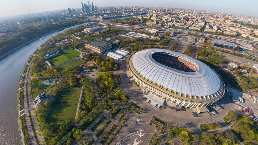 «Локомотив» может провести один из матчей Лиги чемпионов в «Лужниках»