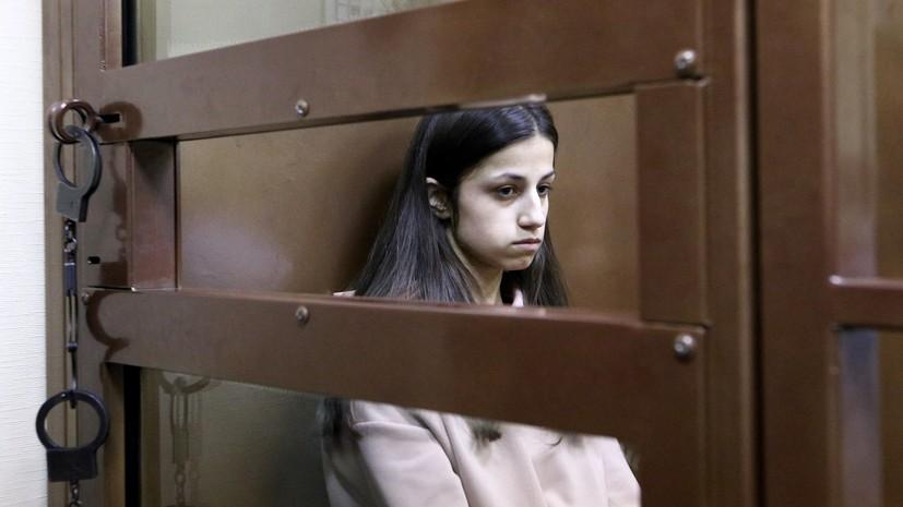ОНК: сестёр Хачатурян посадили в СИЗО в разные камеры