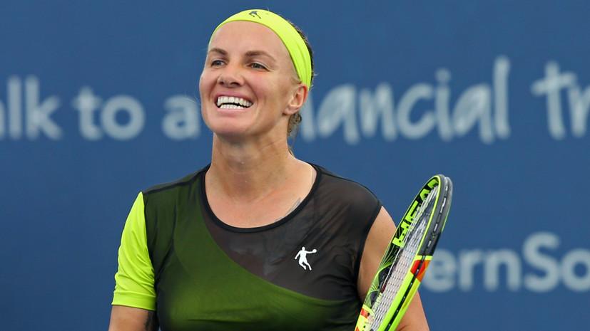 Кузнецова стала победительницей турнира WTA в Вашингтоне