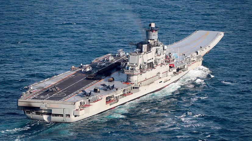 В Невском ПКБ рассказали о модернизации крейсера «Адмирал Кузнецов»