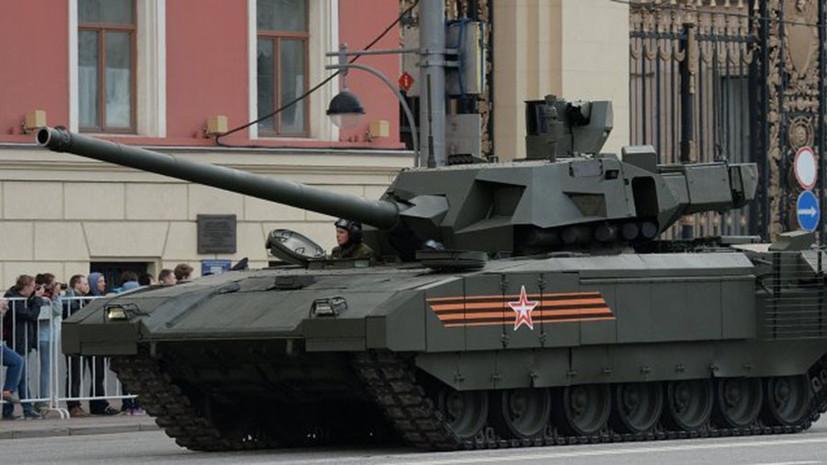 National Interest рассказал о «секретном оружии» у российского танка«Армата»