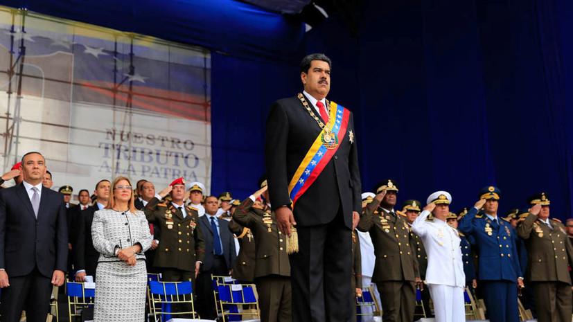 В МИД Белоруссии назвали варварским актом терроризма попытку покушения на Мадуро