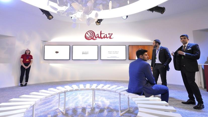 Бывший глава ФИФА считает, что Катар не должен был получить право на проведение ЧМ-2022 по футболу