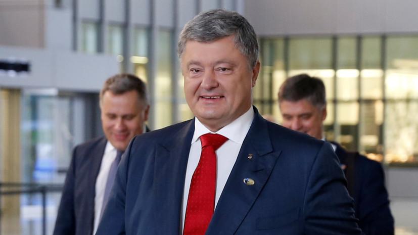 Порошенко заявил о готовности ЕС восстанавливать«освобождённые территории» в Донбассе