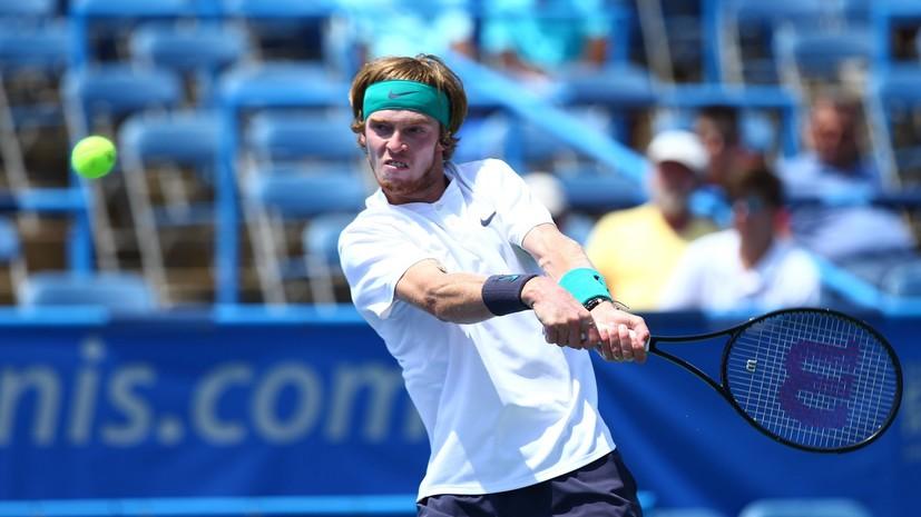 Рублёв поднялся на девять позиций в мировом рейтинге теннисистов ATP