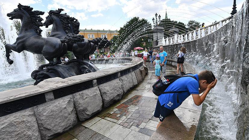 Синоптики предупредили о жаре в Москве в конце недели