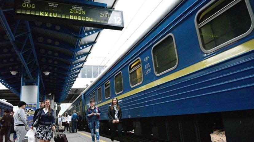 На Украине заявили опланах прекратить железнодорожное сообщение с Россией