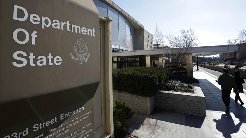 «Подыгрывают американскому истеблишменту»: посольство России в США упрекнуло Госдеп в «мегафонной дипломатии»