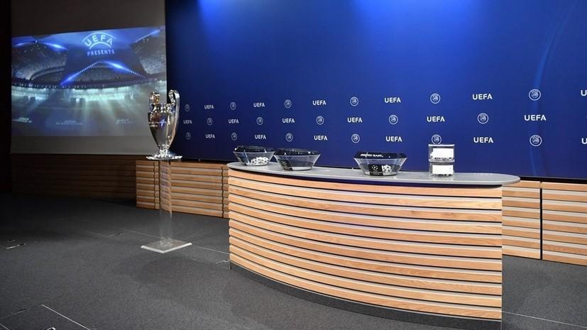 Жеребьёвка плей-офф ЛЧ и ЛЕ: стали известны потенциальные соперники «Спартака», «Зенита» и «Уфы» в еврокубках