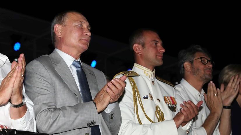 МИД Украины выразил протест из-за поездки Путина в Херсонес