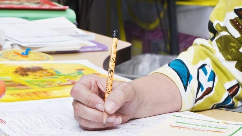 В Приморье возбуждено дело после инцидента в школе, где ребёнка заставили чистить зубы на уроке