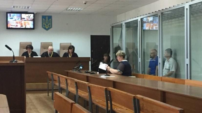 На Украине суд объявил перерыв в процессе о беспорядках в Одессе в 2014 году