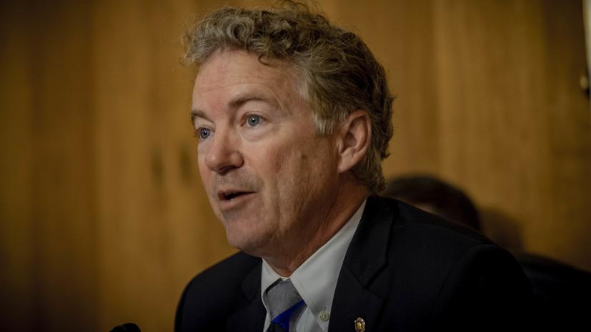 Американский сенатор Пол пригласил членов Совфеда в Вашингтон