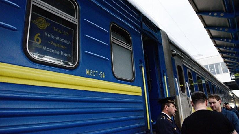 Эксперт объяснил намерение Украины прекратить железнодорожное сообщение с Россией
