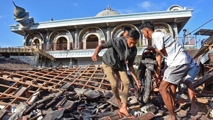 МИД сообщил об отсутствии россиян среди пострадавших при землетрясении в Индонезии