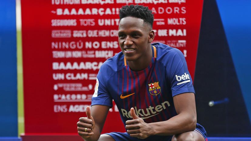 «Эвертон» согласовал условия трансфера защитника «Барселоны» Мины