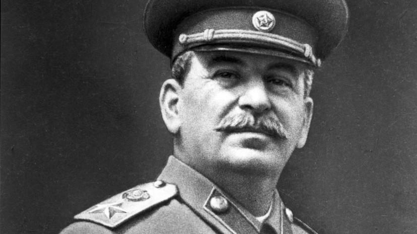 В Челябинской области нашли пролежавший более 60 лет в пруду памятник Сталину