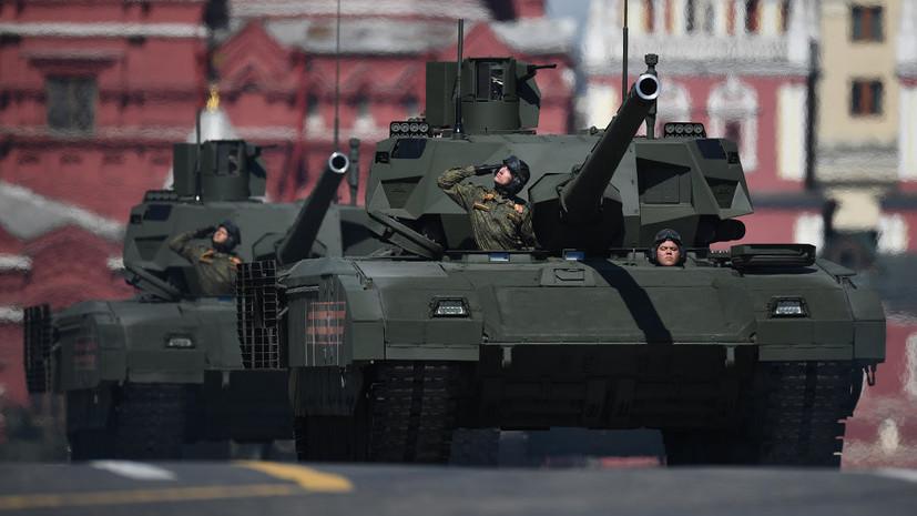 Эксперт прокомментировал сообщения американских СМИ о «секретном оружии» у «Арматы»