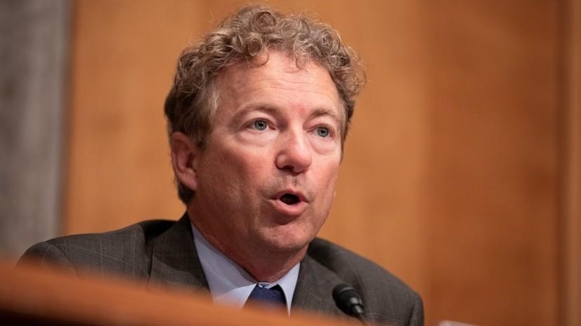Американский сенатор Пол заявил о «санкционной истерике» в США