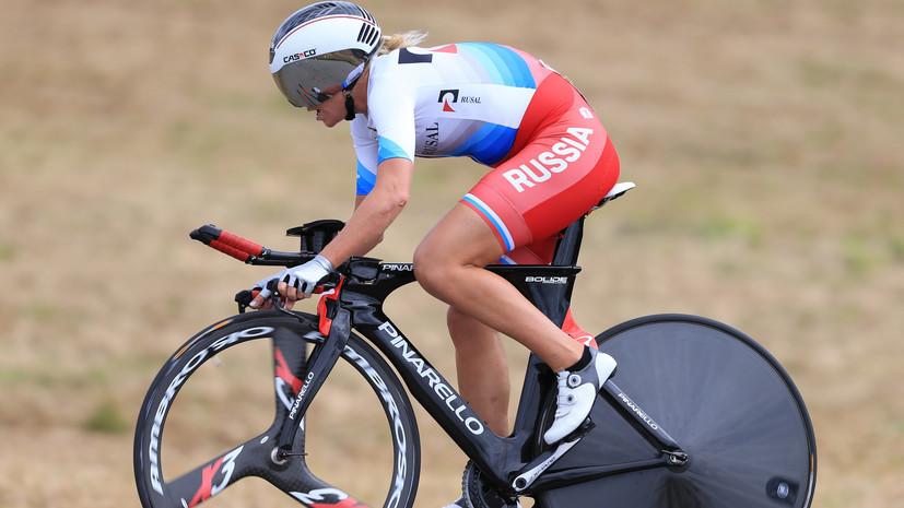 Тренер сборной России по велоспорту высказался о решении Забелинской сменить спортивное гражданство