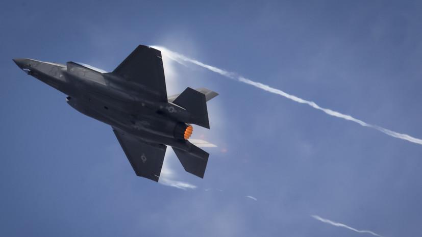 СМИ: Хакер получил секретные данные об истребителе F-35 с помощью Tinder