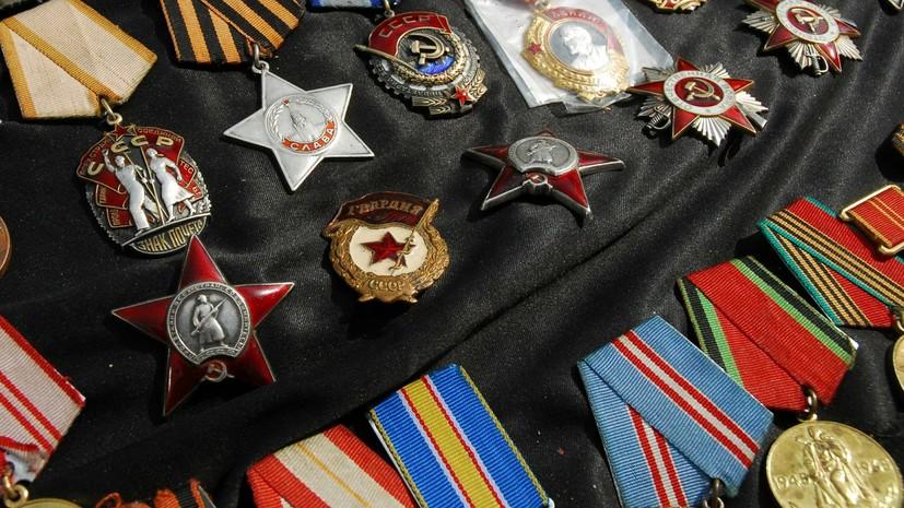 Феодосийский музей древностей получил на постоянное хранение коллекции медалей СССР