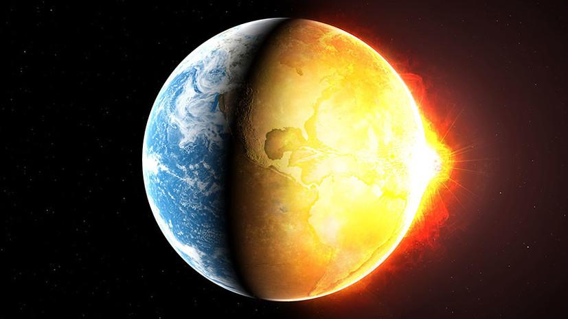 Теплица планетарного масштаба: учёные прогнозируют повышение средней температуры на Земле на 4—5 °C к 2050 году