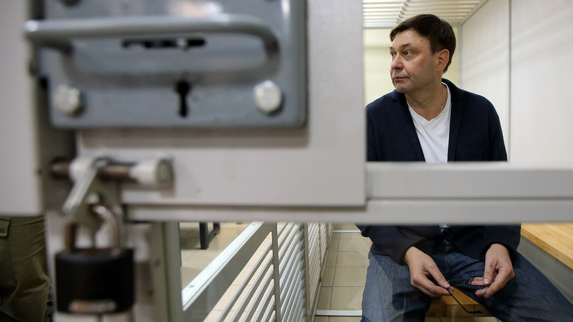 Юрист прокомментировал процесс по делу Вышинского
