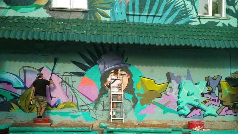 «Неделя уличного искусства» пройдёт 13—19 августа в Новокузнецке