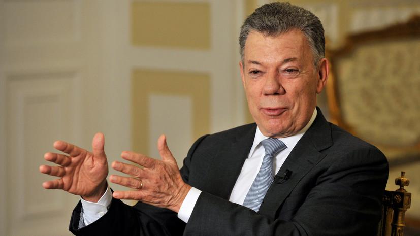 Президент Колумбии об обвинениях в причастности к покушению на Мадуро: были более важные дела
