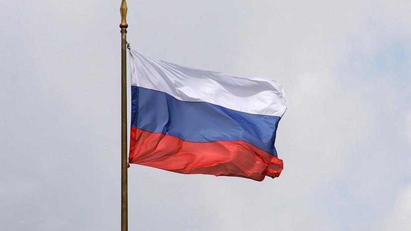 Российское консульство в Нью-Йорке сообщило о задержании четырёх россиян в США