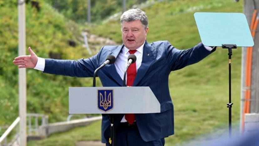 Эксперт оценил заявление Порошенко о готовности ЕС восстанавливать «освобождённые территории» в Донбассе
