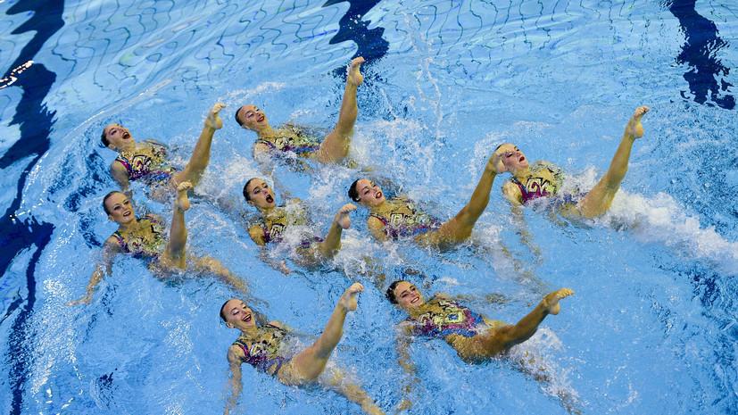 Сборная России по синхронному плаванию стала чемпионом Европы в технической программе
