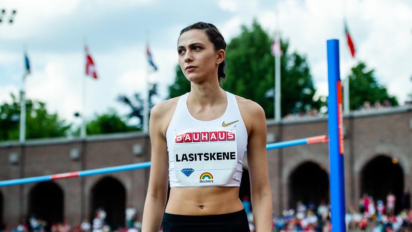 Багаж русской легкоатлетки Ласицкене небыл доставлен вБерлин, где пройдетЧЕ