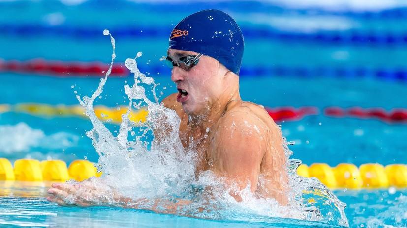 Россиянин Чупков завоевал золотую награду на чемпионате Европы по плаванию в Глазго