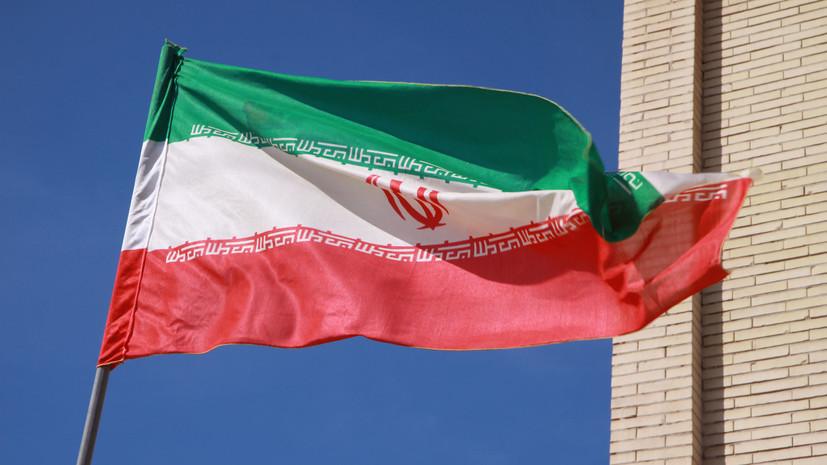 Эксперт рассказал о возможных последствиях санкций США против Ирана