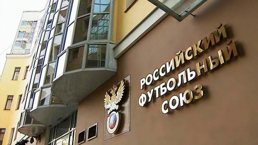 Как «Армавир» стал участником главного скандала сезона в российском футболе