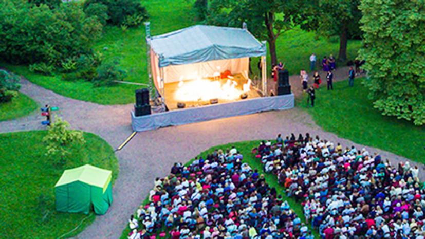 Фестиваль Summer Music Park пройдёт в Петербурге в августе