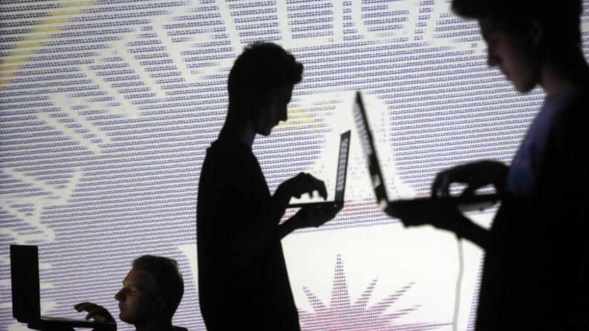 Федеральное бюро расследований задержало четырёх россиян по подозрению в мошенничестве