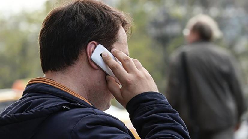 Сотовые операторы отменяют плату за входящие звонки в роуминге по России