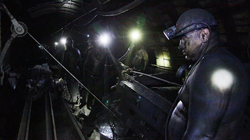 На шахте в ДНР спасли двоих из четырёх застрявших горняков