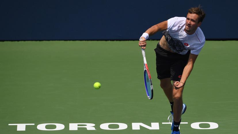 Медведев обыграл Сока в первом круге турнира ATP в Торонто