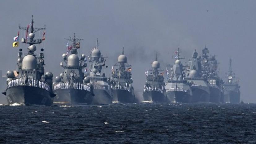 Отряд кораблей Северного флота зашёл в Ла-Манш