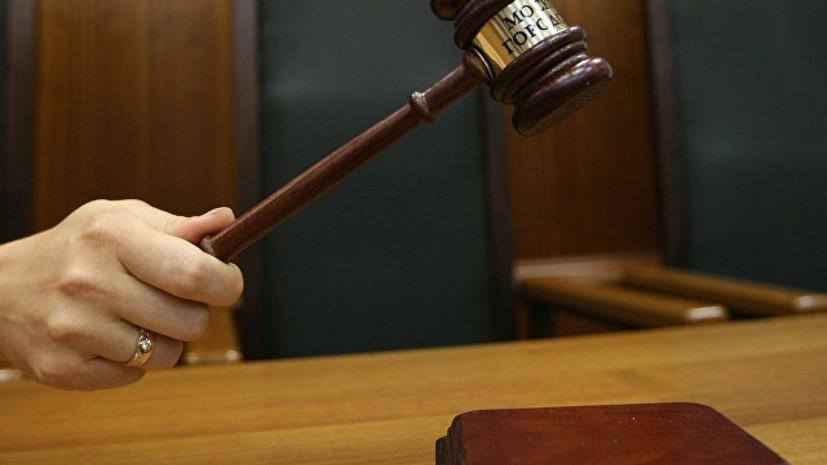 Суд признал законным продление ареста четвертым обвиняемым по делу о теракте в метро Петербурга