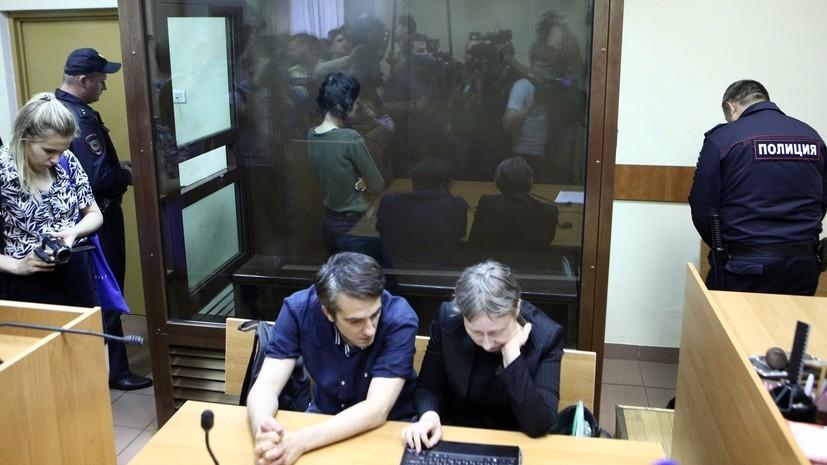 Защита сестёр Хачатурян обжаловала арест