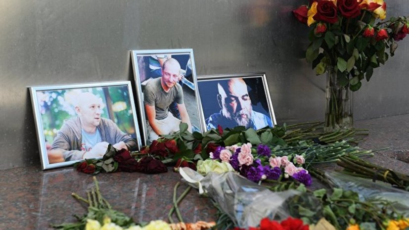 В Москве началось прощание с погибшим в ЦАР оператором Радченко