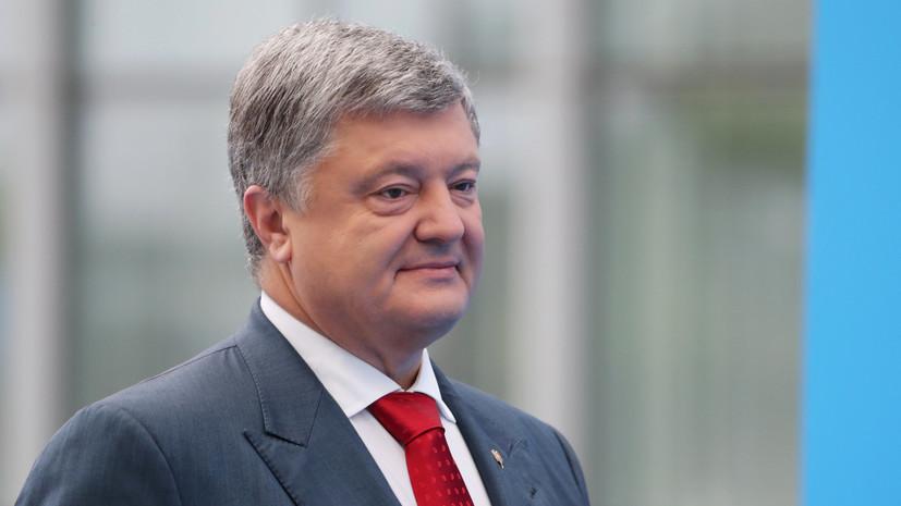СМИ: Порошенко поручил законодательно закрепить воинское приветствие «Слава Украине!»