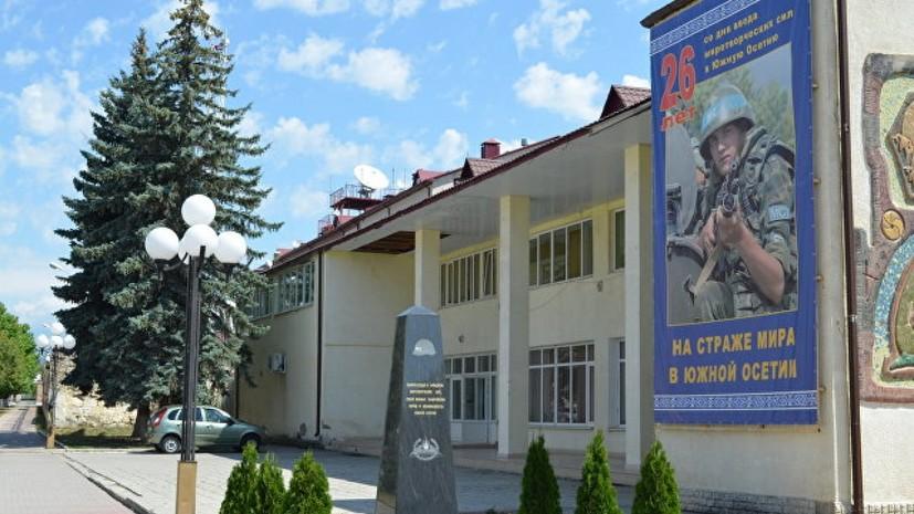 МИД России назвал главный урок событий 2008 года в Южной Осетии