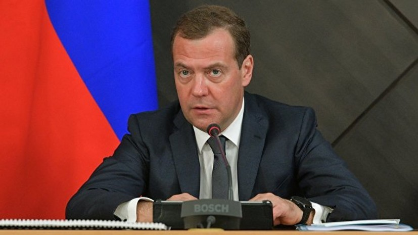 Медведев назвал приоритеты проекта бюджета на 2019 год