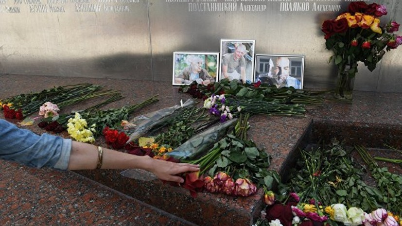 Оператор Кирилл Радченко похоронен на Булатниковском кладбище